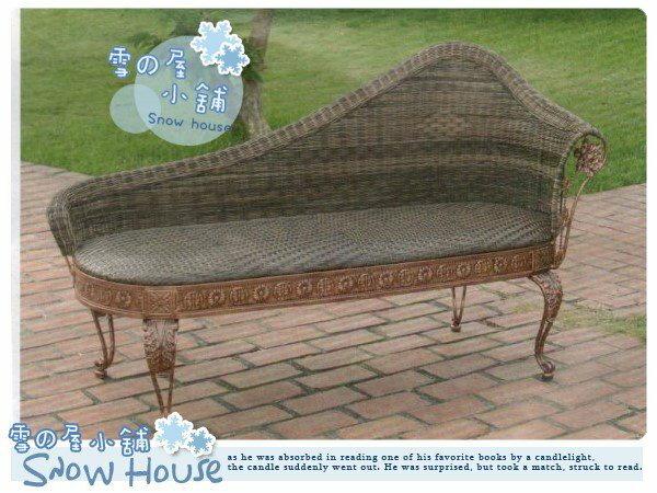 ╭☆雪之屋小舖☆╯D-026P19 編織貴妃床/單人床/床架/造型椅/休閒椅