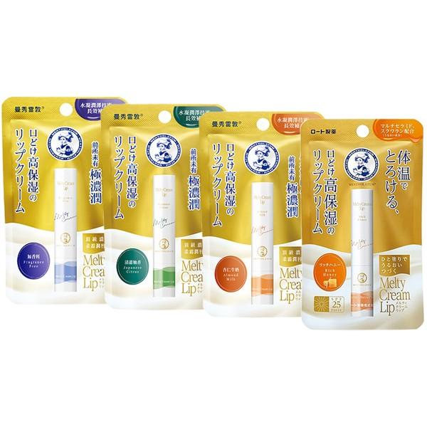 曼秀雷敦 頂級濃潤柔霜潤唇膏(3.3g) 多款可選【小三美日】◢D612759