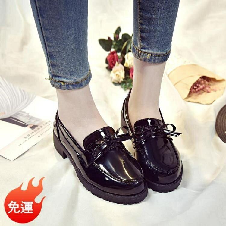 牛津鞋 春秋套腳樂福鞋平底學生單鞋粗跟英倫小皮鞋百搭工作女鞋【如夢令】