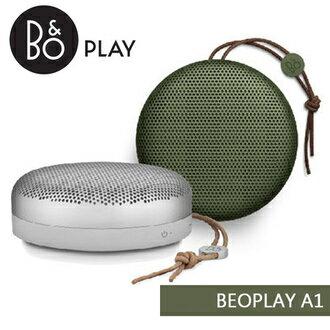 B&O PLAY 無線藍芽喇叭 A1 北歐極簡風 公司貨 BEOPLAY
