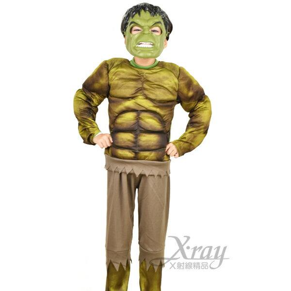 X射線【W370063】綠巨人 浩克 肌肉裝(2件式),萬聖節服裝/化妝舞會/派對道具/兒童變裝/表演/班納/復仇者聯盟/cosplay/面具