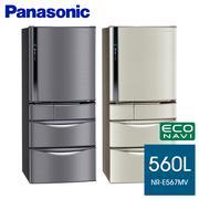 昇汶家電批發:Panasonic 國際牌 560公升智慧節能變頻五門冰箱 NR-E567MV-K(極致黑) NR-E567MV-L(香檳金)