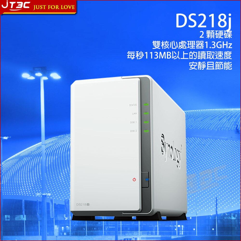 【滿3千15%回饋】Synology 群暉科技 DiskStation DS218j NAS (2Bay/Marvell/512MB) 網路儲存伺服器(不含硬碟)※回饋最高2000點