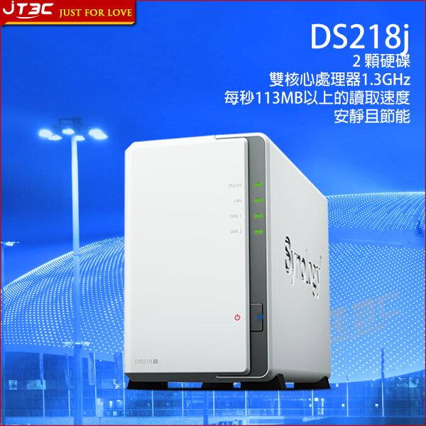 【滿3千15%回饋】Synology群暉科技DiskStationDS218jNAS(2BayMarvell512MB)網路儲存伺服器(不含硬碟)※回饋最高2000點