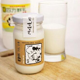 【阿娟優格】無糖優格 旅行罐190g #原味 #四方鮮奶製 #玻璃罐裝