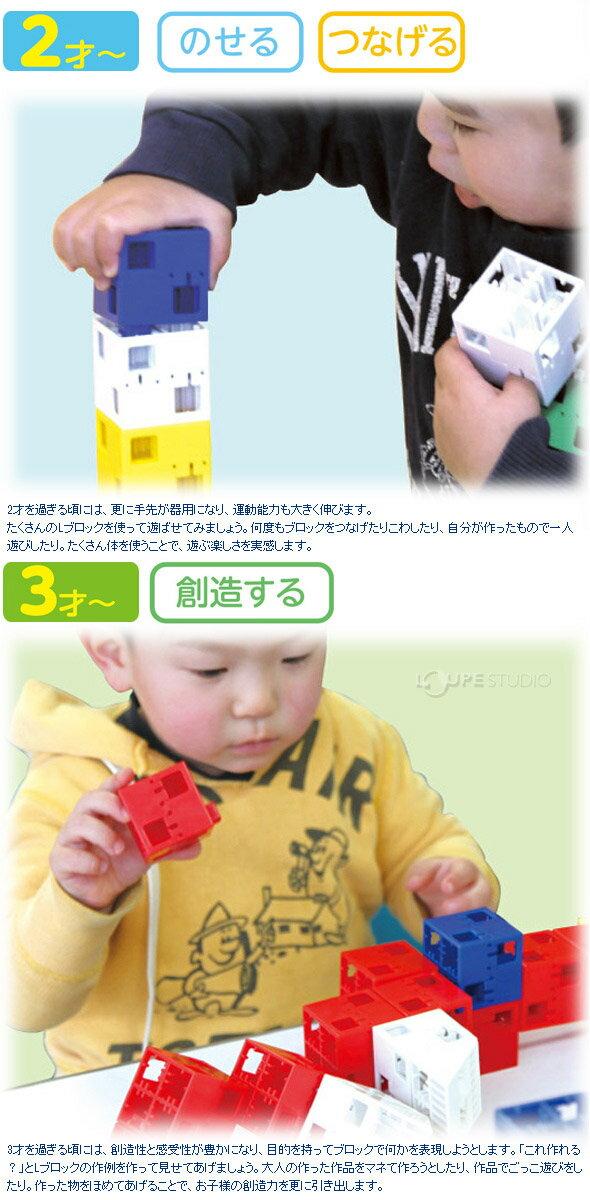 日本製ArTec創意人氣積木 / L-Blocks / 60件 / ATC-04982-日本必買 日本樂天代購(5862*1.7) 3