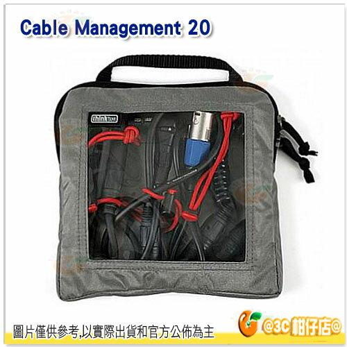 Thinktank 創意坦克 Cable Management 20 彩宣公司貨 配件收納袋 CM20 線材包 收納包