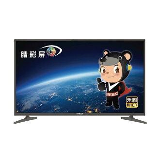 【迪特軍3C】HERAN HC-50DA5 50型 液晶顯示器 附視訊盒