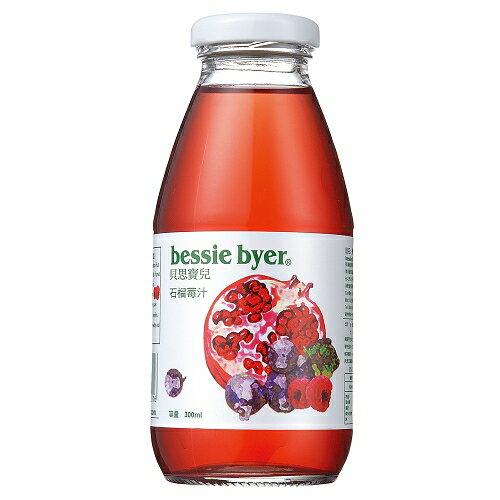 貝思寶兒 石榴莓汁300ml【愛買】