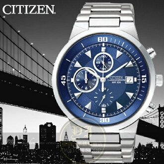 CITIZEN日本星辰Chronograph簡約紳士計時腕錶AN3370-57L公司貨/金城武