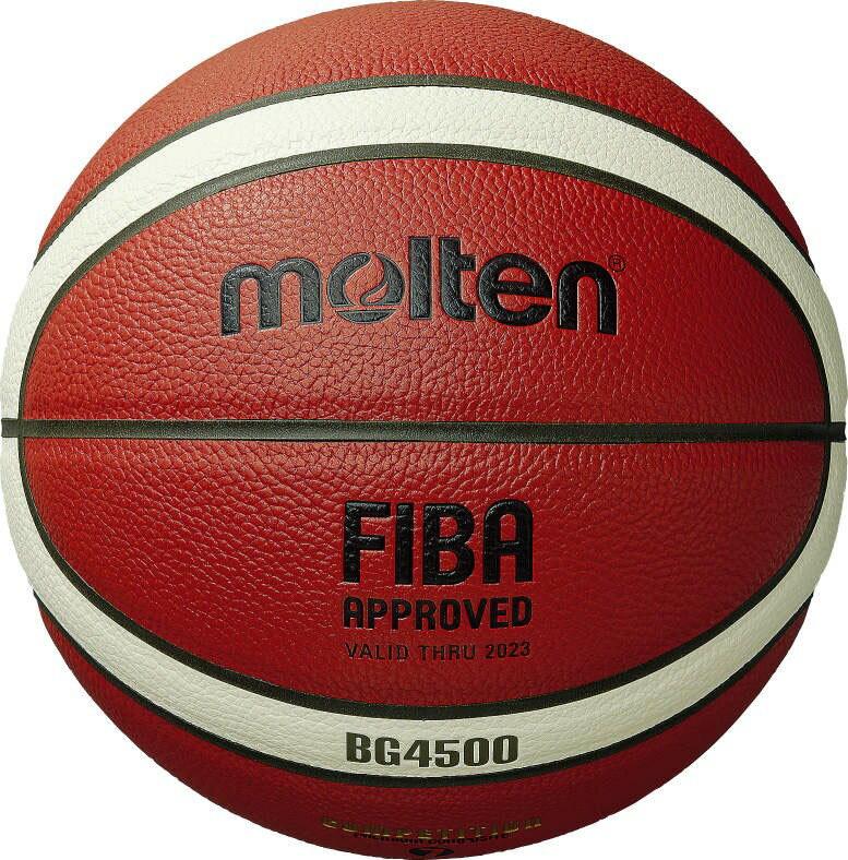 Molten BG4500籃球