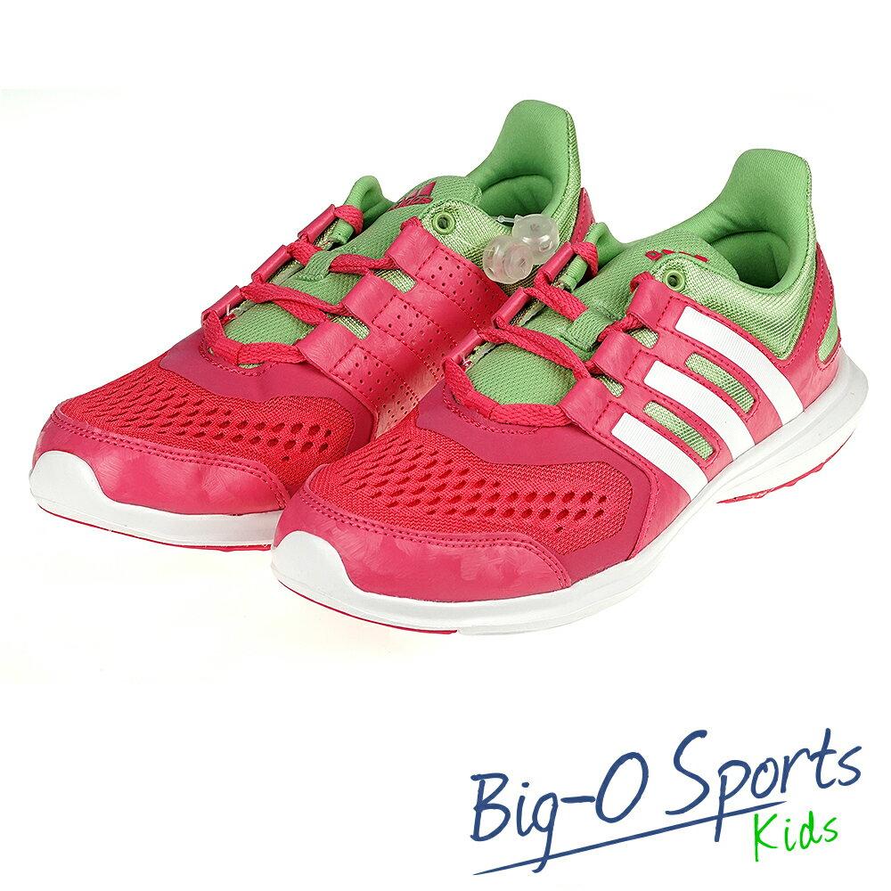 ADIDAS 愛迪達 HYPERFAST 2.0 K 復古鞋 女 S82589