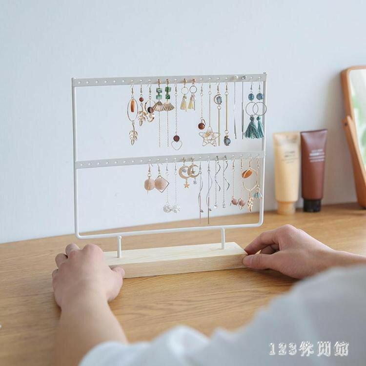 飾品掛架 休閒桌面鐵藝耳環架子展示架 家用掛耳環架耳飾收納架耳釘LB18739《台北日光》