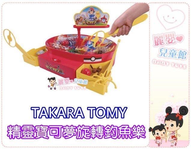 麗嬰兒童玩具館~TAKARA TOMY-神奇寶貝 Pokemon GO-精靈寶可夢旋轉釣魚樂 1