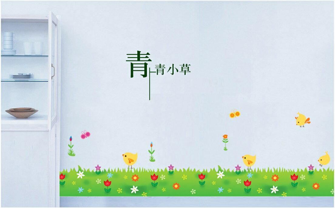 【壁貼王國】 踢腳板/櫥窗系列 無痕壁貼 《草原小雞 - AY763》