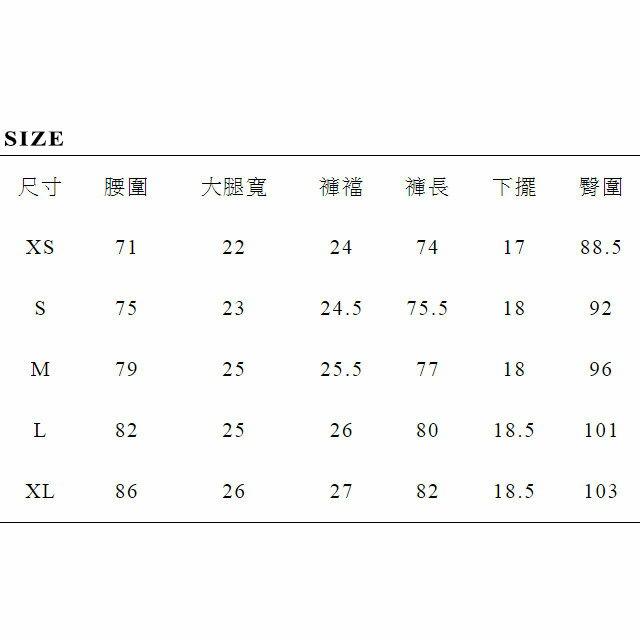 【現貨】 窄管褲  skinny 伸縮彈性 日本男裝 超商取貨 zip clothing store x youtuber壹加壹【14016-53pz-aa】 5
