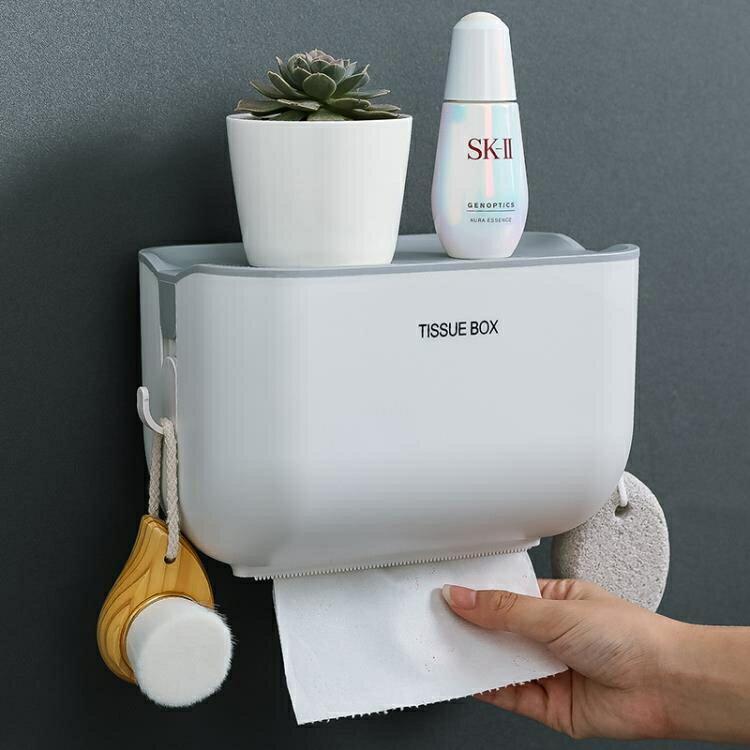 面紙盒防水抽紙卷紙筒衛生紙盒廁紙置物架免打孔廁所 迎新年狂歡SALE