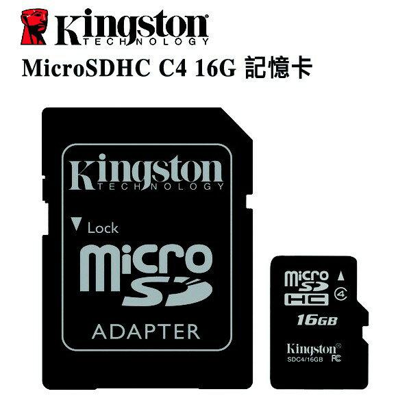 金士頓 MicroSDHC C4 16G 記憶卡 原廠公司貨 附轉接卡