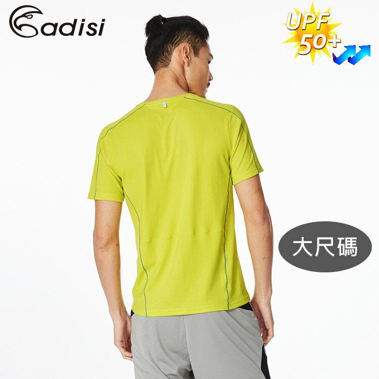 ADISI 男智能纖維急速乾抗UV短袖上衣AL1811045-1 (3XL) 大尺碼  /  城市綠洲專賣(抗紫外線、吸濕排汗、透氣快乾、輕量) 2
