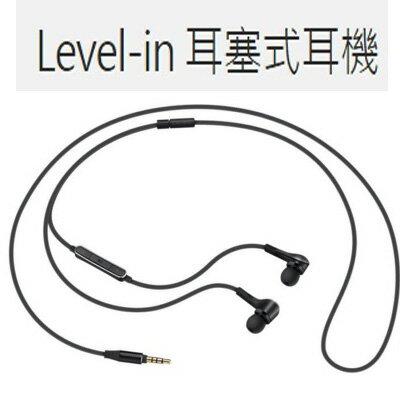 Level-in 三星 原廠 耳塞式耳機 原廠原裝