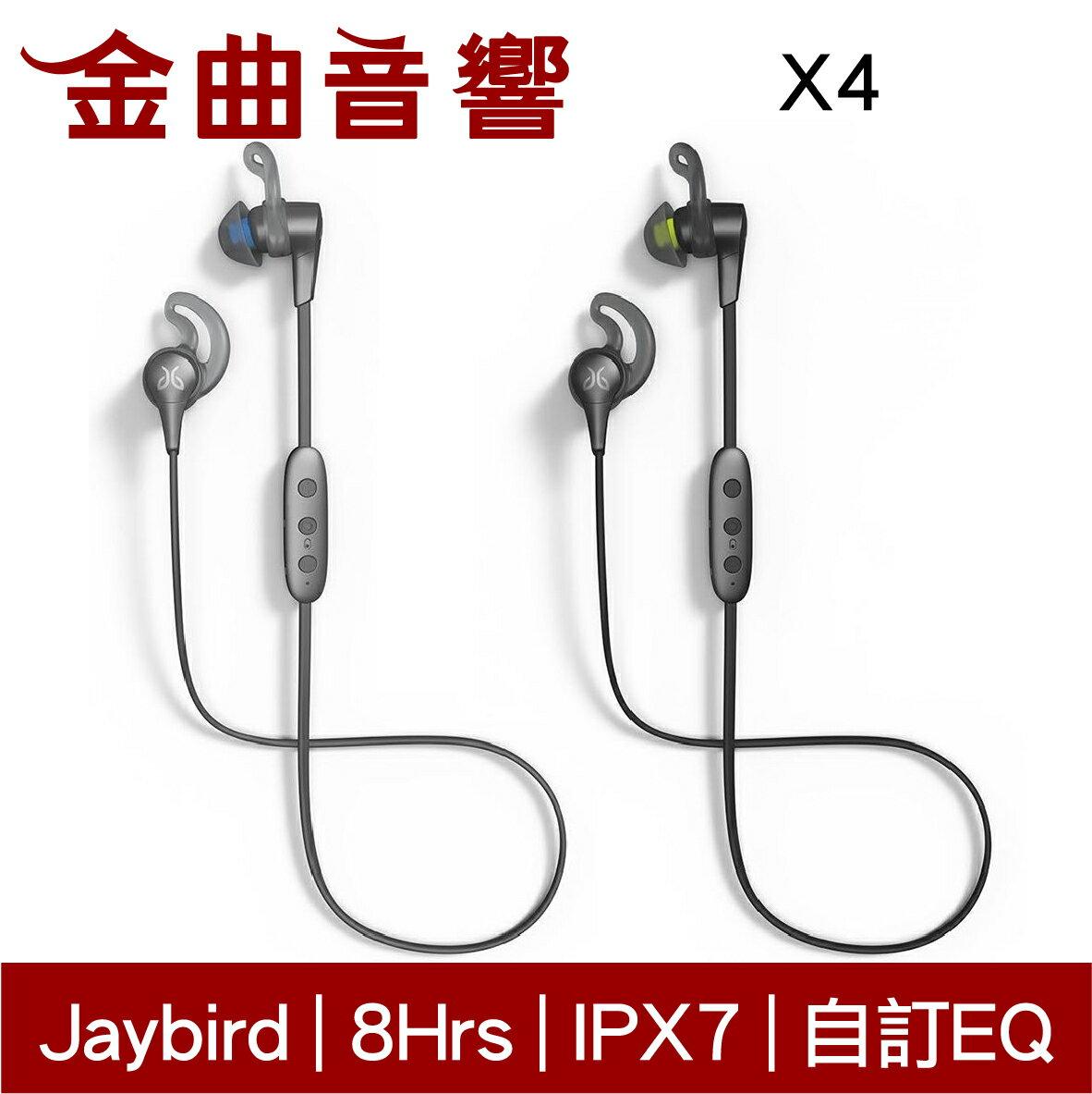 Jaybird X4 兩色可選 無線運動耳機   金曲音響
