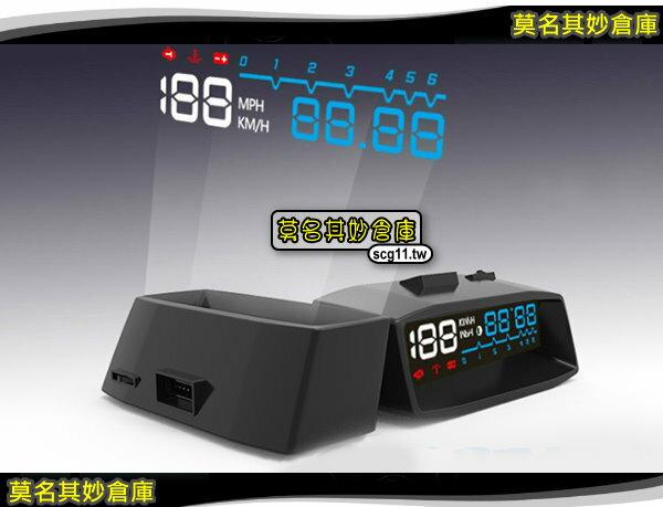 莫名其妙倉庫【GS108ASH-4FHUD藍白】OBDII抬頭顯示器時速水溫電壓時鐘轉速