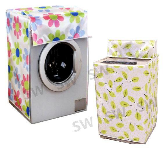 洗衣機罩 洗衣機防塵罩 滌綸洗衣機罩 防水防曬防塵 單槽 渦輪 滾筒 雙槽 全自動洗衣機罩A型立櫃式B型滾筒式