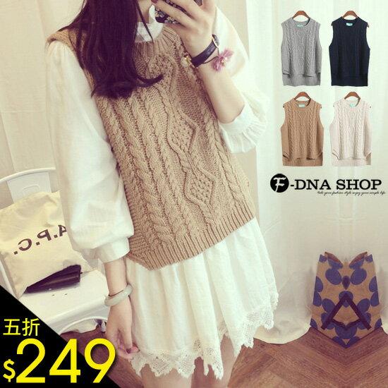 F~DNA~麻花純色針織毛衣背心^(4色^)~ESQ1676~ ~  好康折扣