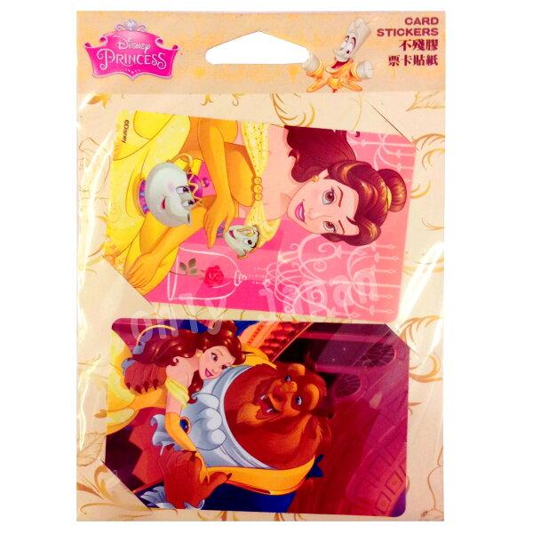 【真愛日本】17041900043票卡貼-貝兒與野獸美女與野獸貝兒阿奇茶壺媽媽票卡貼裝飾貼紙收藏貼紙卡片裝飾貼