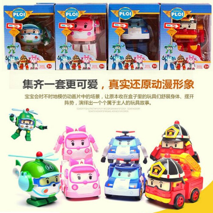 糖衣子輕鬆購【DS217】韓版 Robocar Poli 救援小英雄 變形機器人&波利 安寶 赫利 羅伊