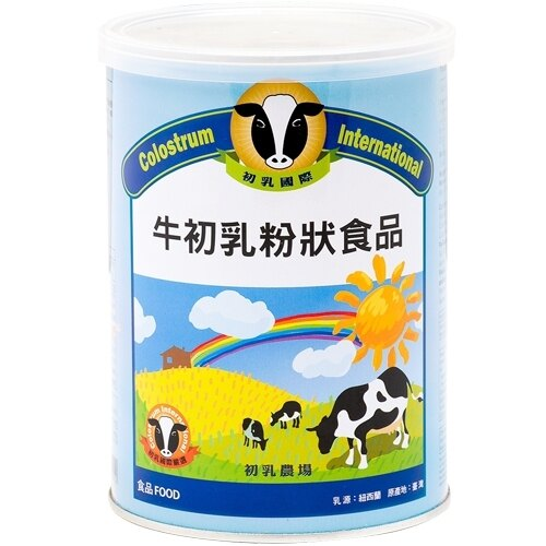 【牛初乳粉狀食品】1罐優惠價1650 0