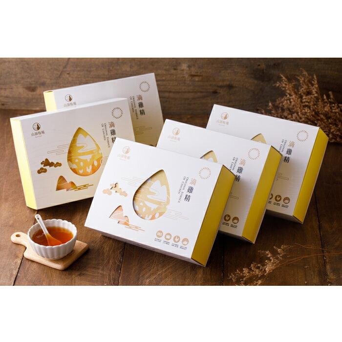 【山頂牧場】原味滴雞精(5 盒組  /  60 ml * 50 包)SGS檢驗合格,免運費優惠中! 0