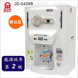 【晶工牌】(NEW)節能科技溫熱全自動數位開飲機 JD-5426B/JD5426