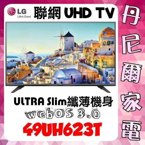 本月特價*優質IPS面板【LG】49型UHD TV 4K液晶電視《49UH623T》
