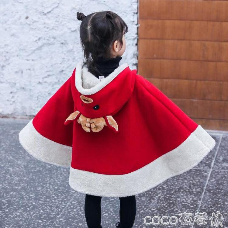 兒童斗篷 外出寶寶斗篷秋冬款披風兒童卡通可愛女童冬季兒童加絨加厚小孩【居家家】