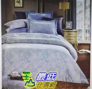 [COSCO代購]W117419Caliphil雙人加大色織緹花床包被套四件組-桑貝