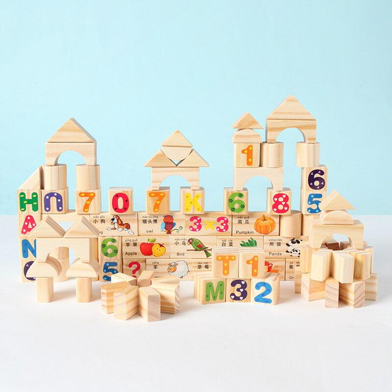 103粒桶裝原木拼搭積木 兒童數字漢字字母拼音水果動物木制教玩具