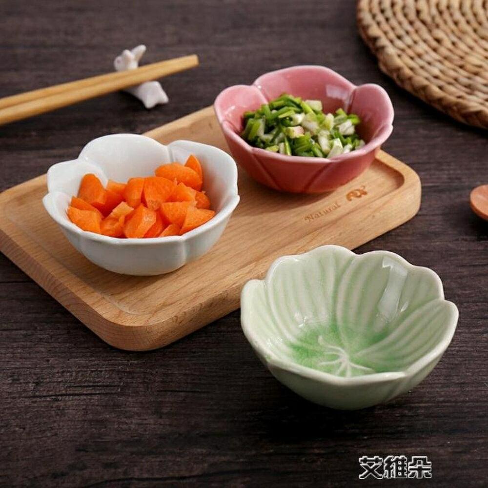 家用陶瓷小碟子調料碟醬油碟醋碟日式餐具蘸料碟小吃碟小菜碟子 清涼一夏钜惠