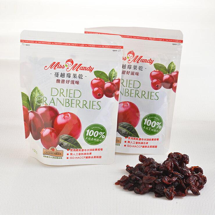 【GE大地天然】美國威州蔓越莓果乾(3入)