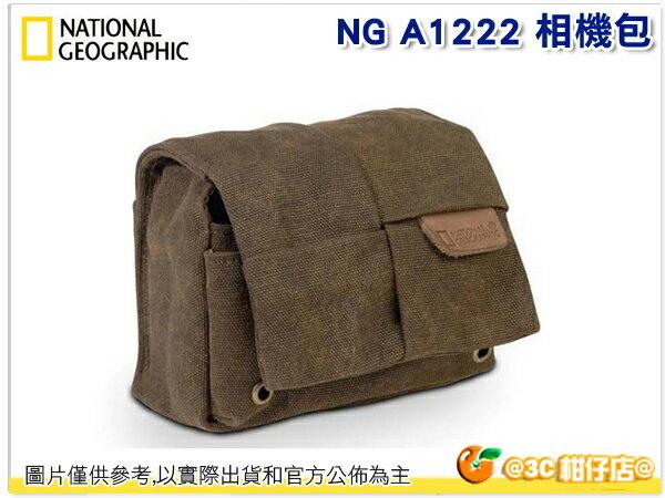 國家地理包 National Geographic Africa NG A1222 NGA1222 相機包 攝影包 斜背包 肩背包 正成公司貨