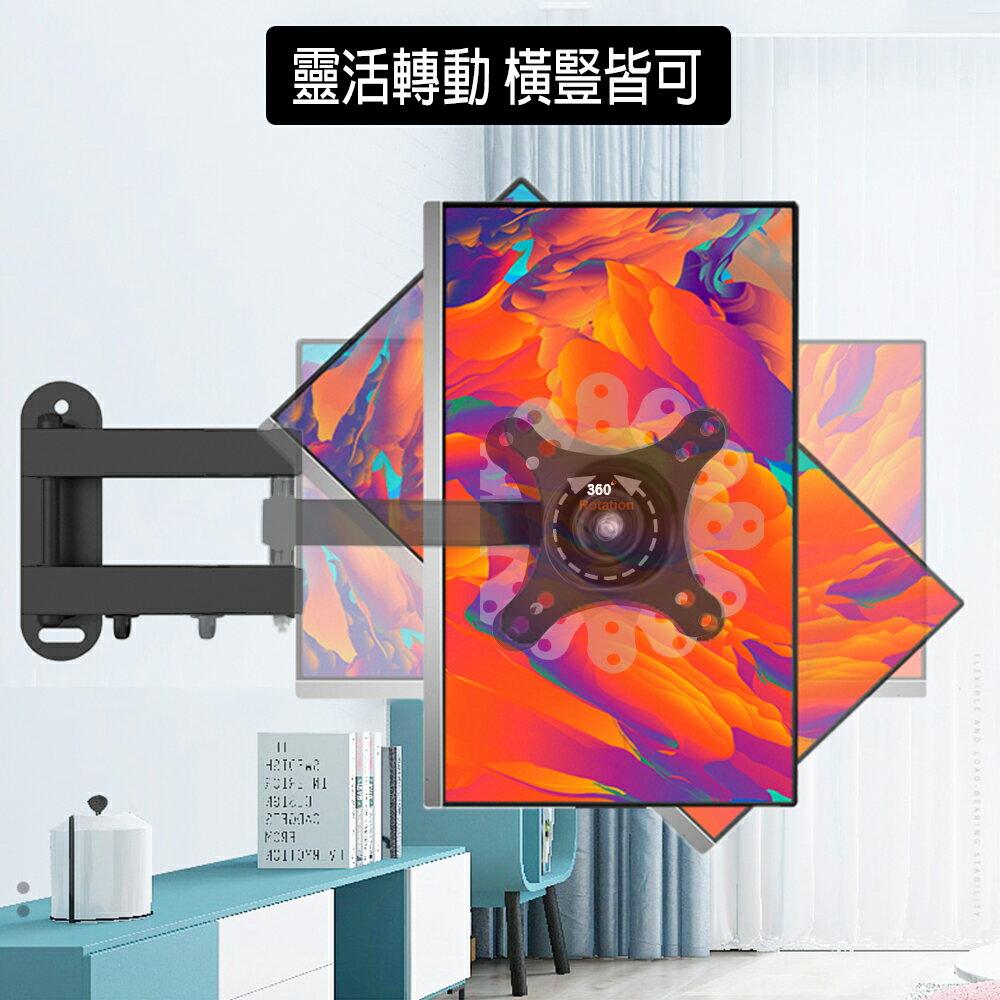 HAIYANG EW-S28 (10-27吋) vesa規格液晶電腦螢幕電視掛架 旋轉手臂式掛架 螢幕可360度旋轉