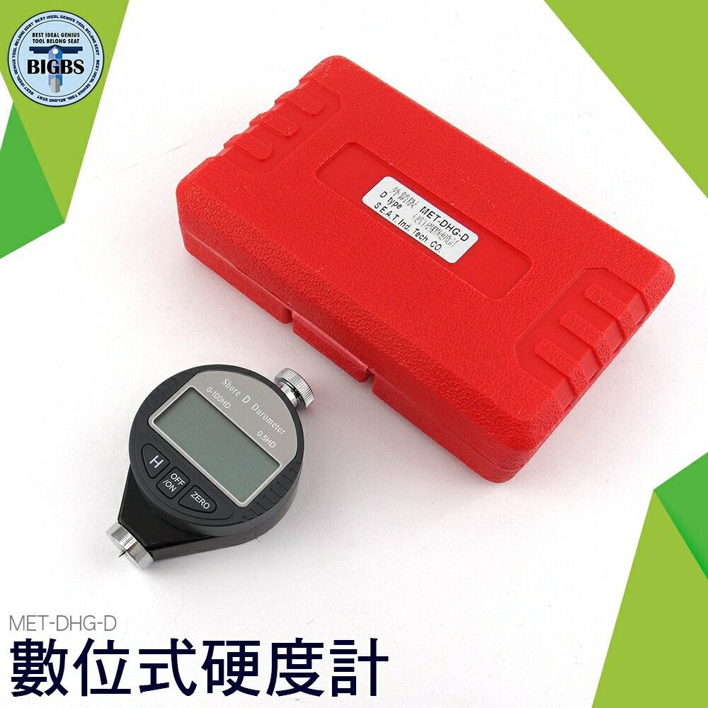 利器五金 便攜手持式 發泡橡膠 塑膠 數位硬度計 輪胎 塑料 發泡 橡膠硬度計 邵氏硬度計 D型