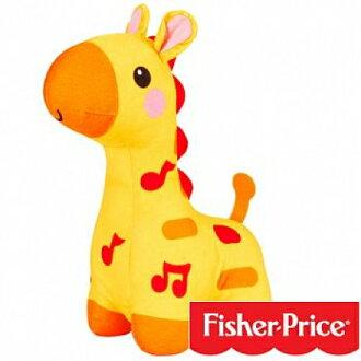 【Fisher-Price】 費雪 聲光安撫長頸鹿