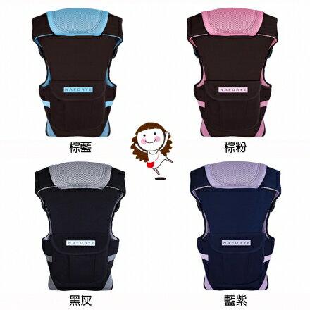 【寶貝俏媽咪】拉孚兒 哈格幫手多功能嬰兒揹巾- 棕藍/棕粉/黑灰/藍紫
