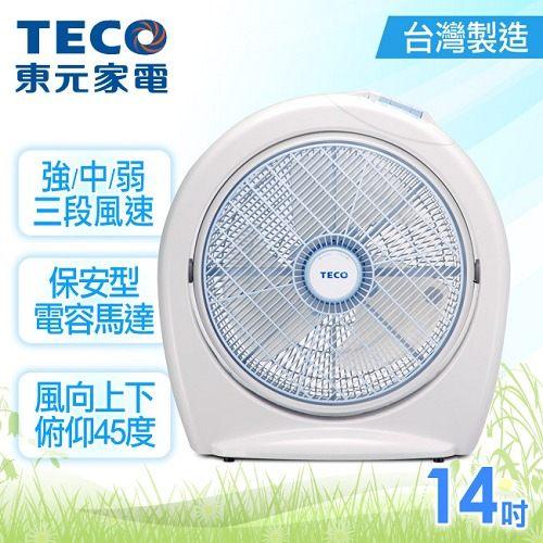 【東元TECO】 14吋機械箱扇(XA1410AB)