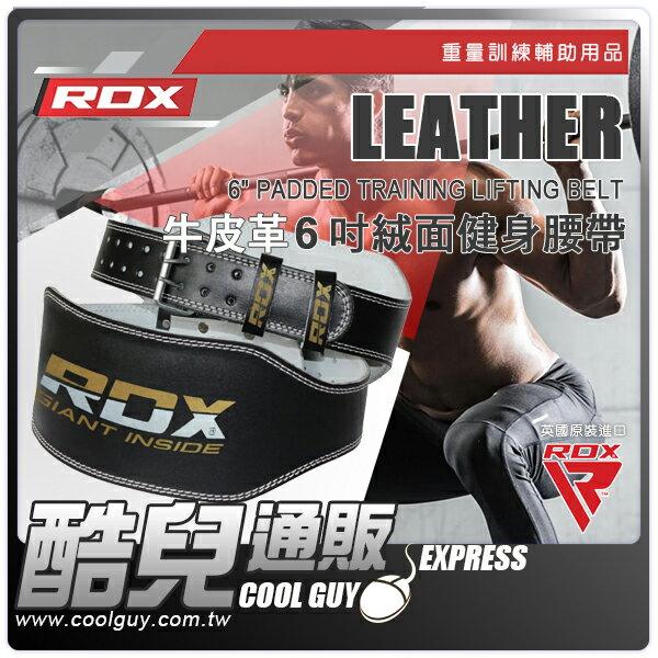 【6吋】英國 RDX 牛皮革6吋絨面健身腰帶 TRAINING LIFTING BELT 重量訓練/健美專用腰帶