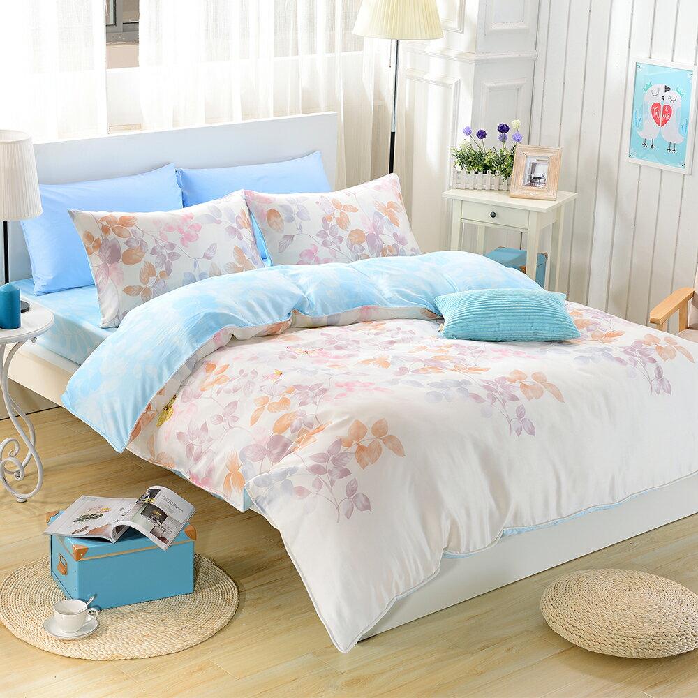 床包組 100^%天絲  雙人四件式薄被套床包組  夢境花岭^~鴻宇^~M2527