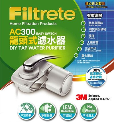 <br/><br/>  3M Filtrete 龍頭式濾水器特惠組 AC300 / 四道過濾 / 日本原裝濾心 / 無廢水排出<br/><br/>