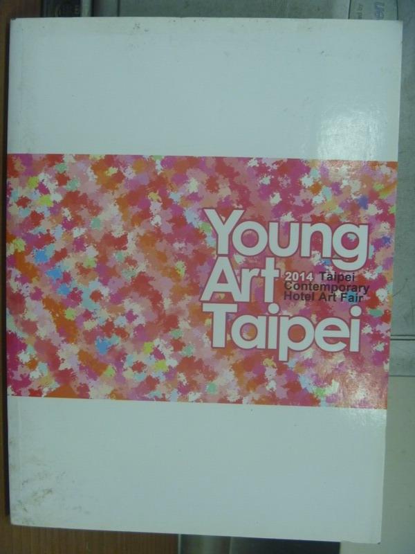 ~書寶 書T8/藝術_QMR~Young art Taipei_2014