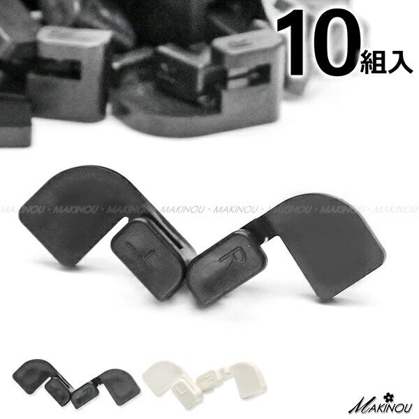 零件|10對門扣-魔術方塊專用│日本MAKINOU 台灣製 衣櫥鞋櫃書櫃書架 牧野丁丁